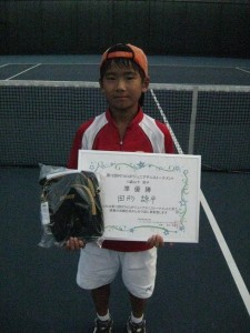 13歳以下男子準優勝
