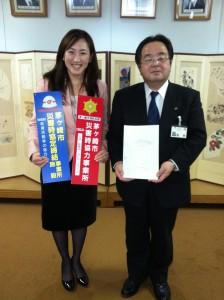 2012年3月7日災害時協定締結