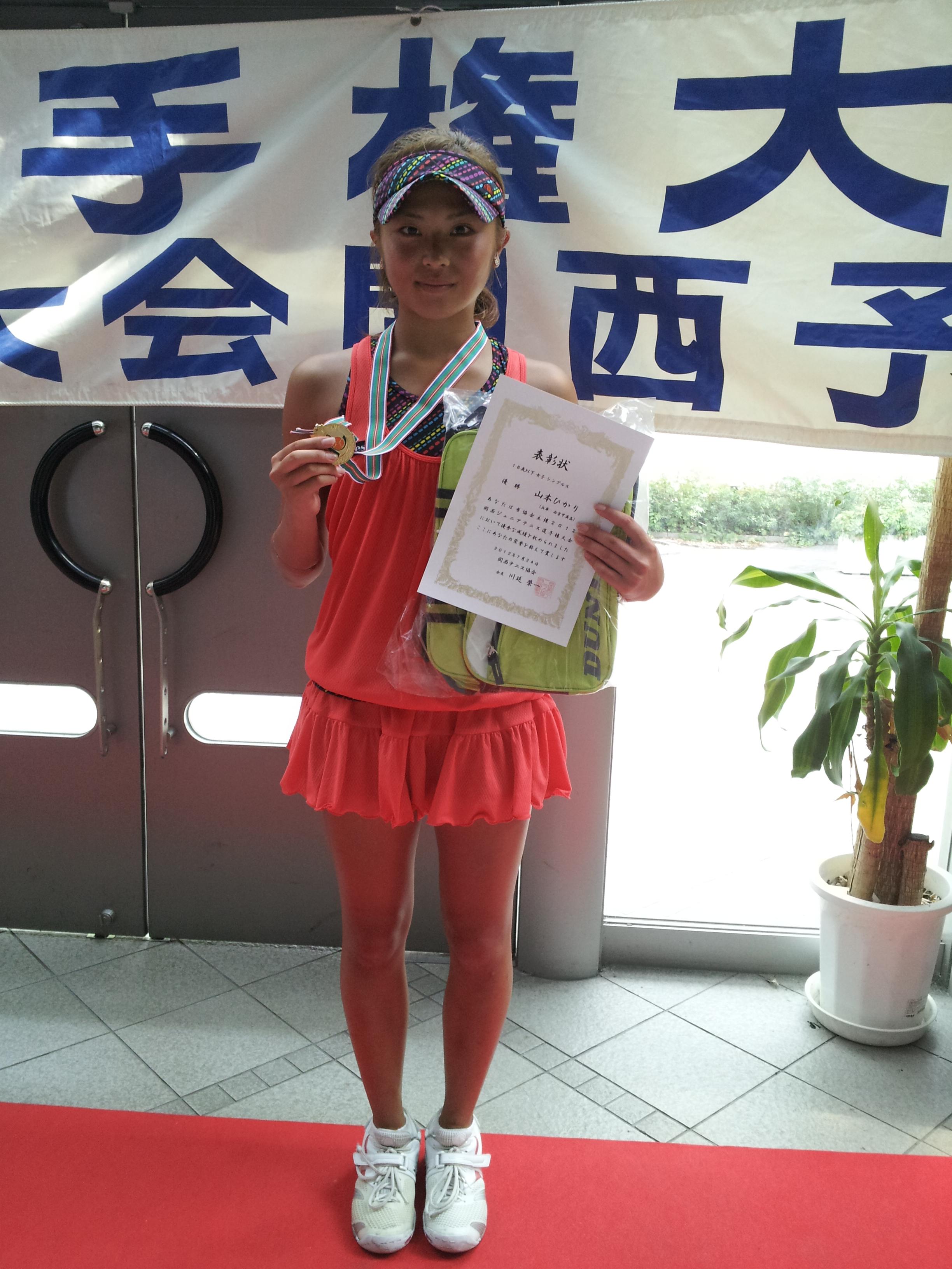 hikari yamamoto kansai junior tennis