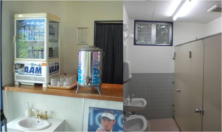 給水 トイレ ランニングステーション
