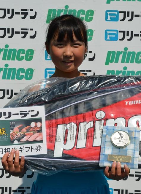pitacup 2014