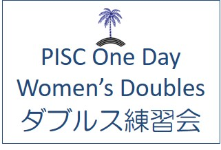 one day women doubles
